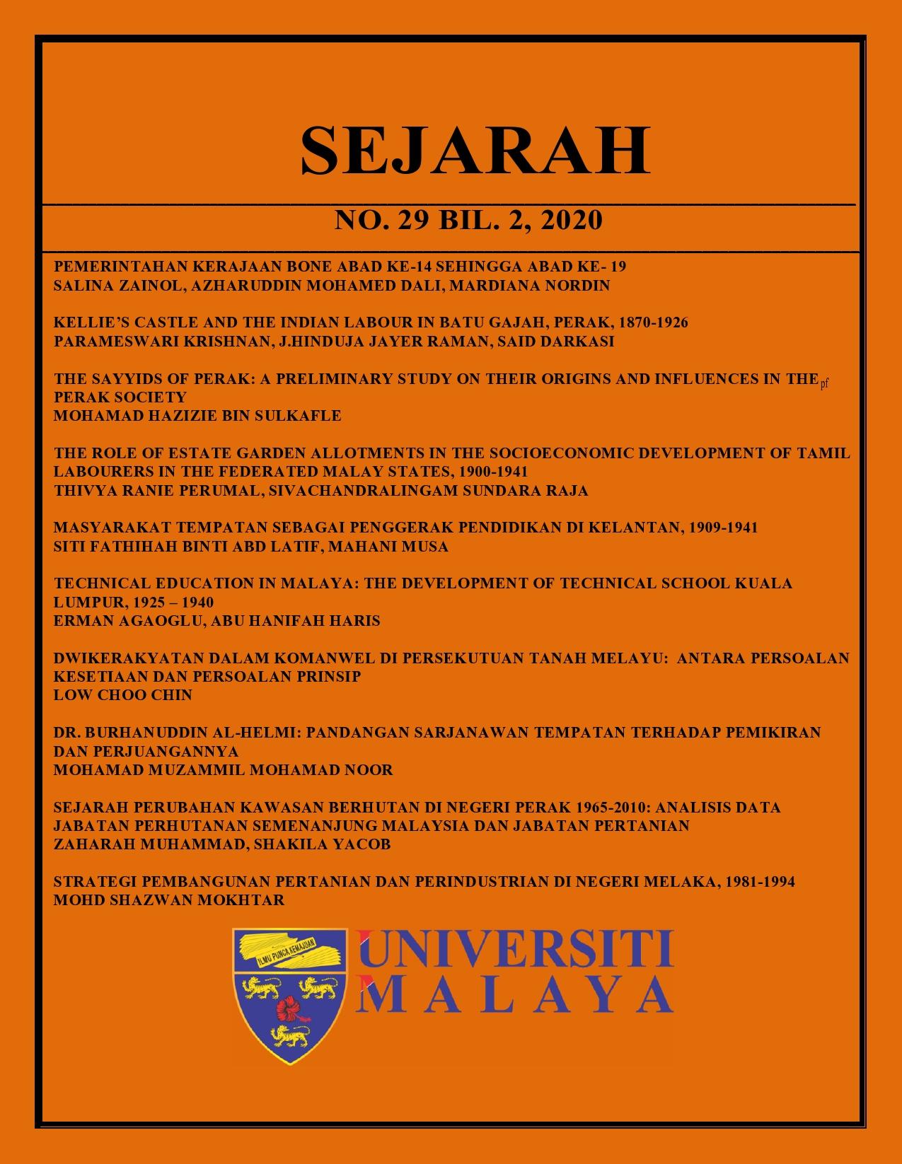 View Vol. 29 No. 2 (2020): SEJARAH