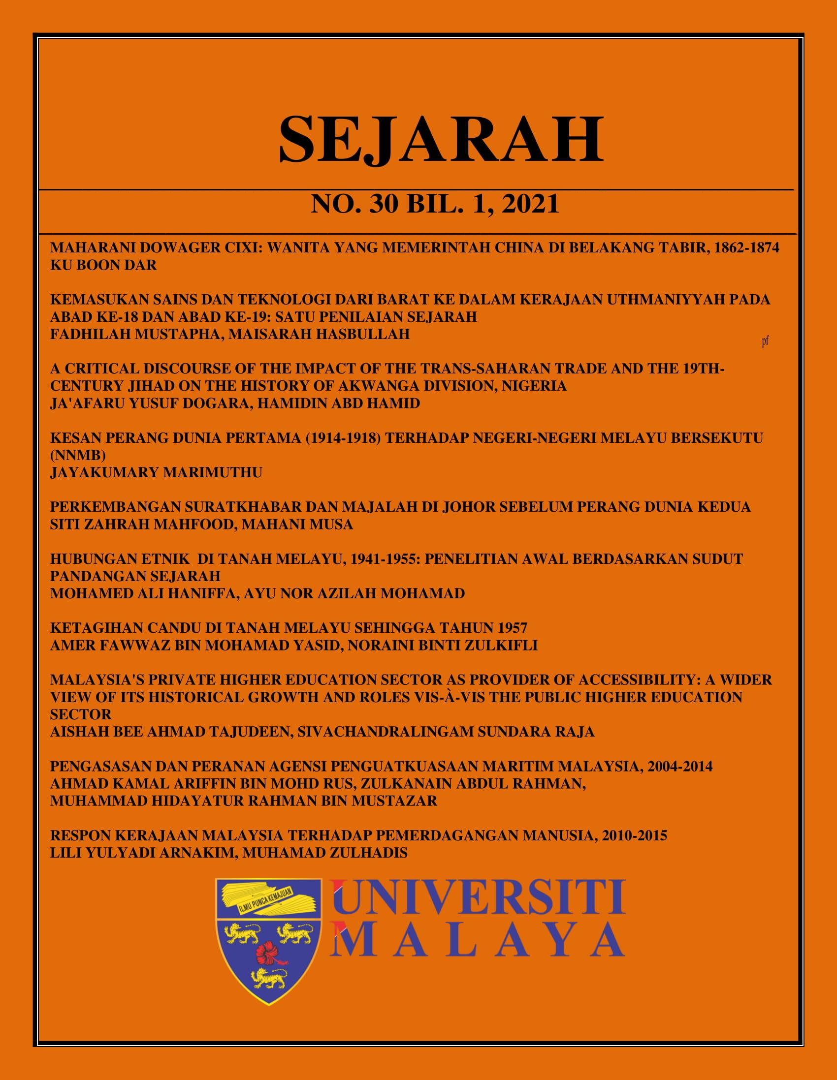 View Vol. 30 No. 1 (2021):  SEJARAH