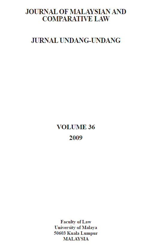 Volume 36, year 2009, JMCL cover page