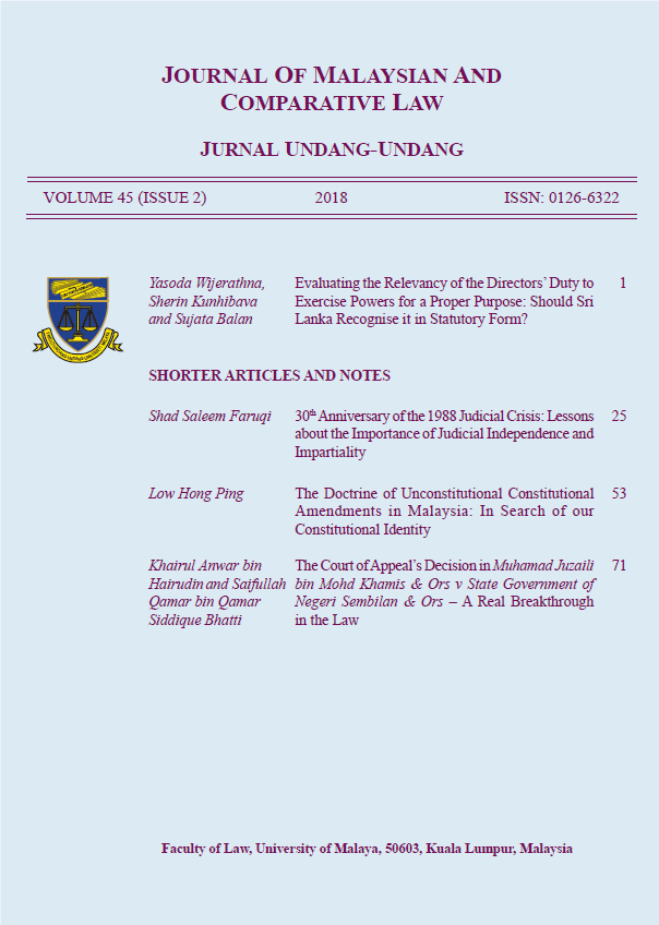 Journal of Malaysian and Comparative Law volume 45 issue 2 cover