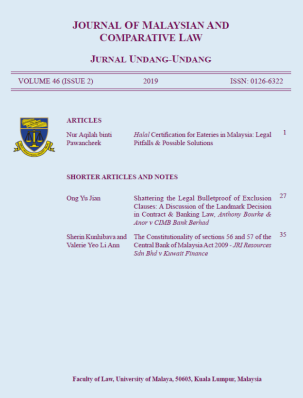 View Vol. 46 No. 2 (2019): Journal of Malaysian and Comparative Law
