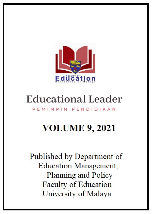 View Vol. 9 No. 1 (2021): Educational Leader (Pemimpin Pendidikan)