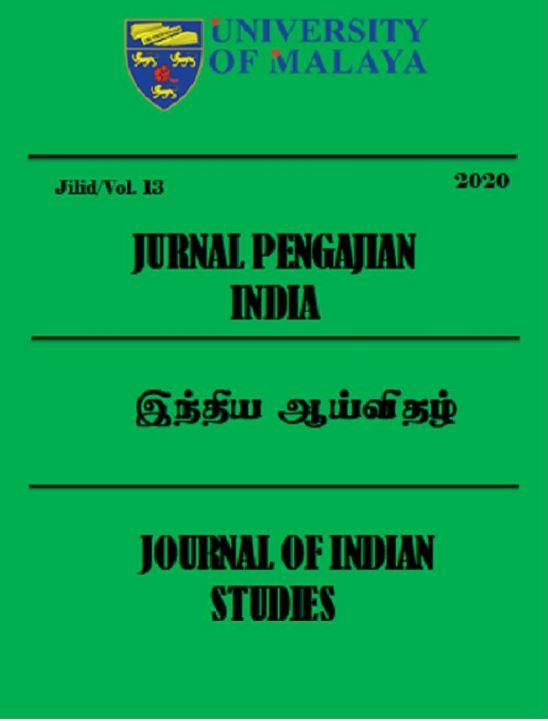 View Vol. 13 (2020)