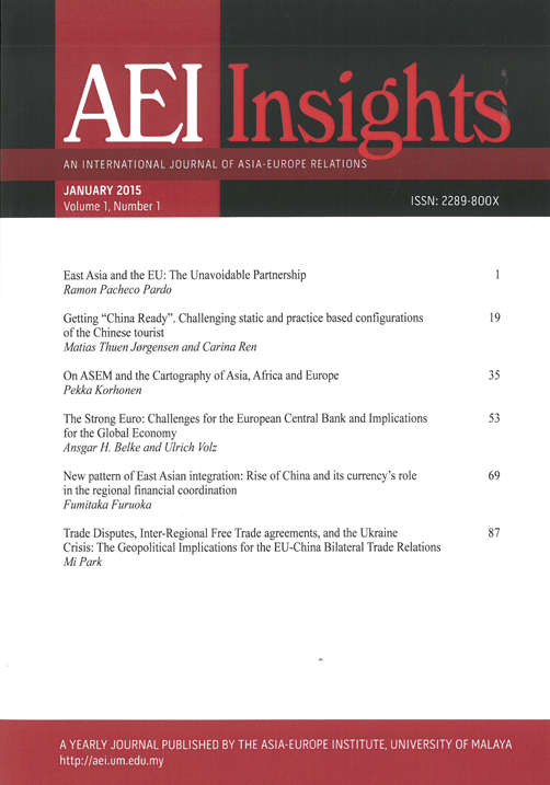 View Vol. 1 No. 1 (2015): AEI INSIGHTS