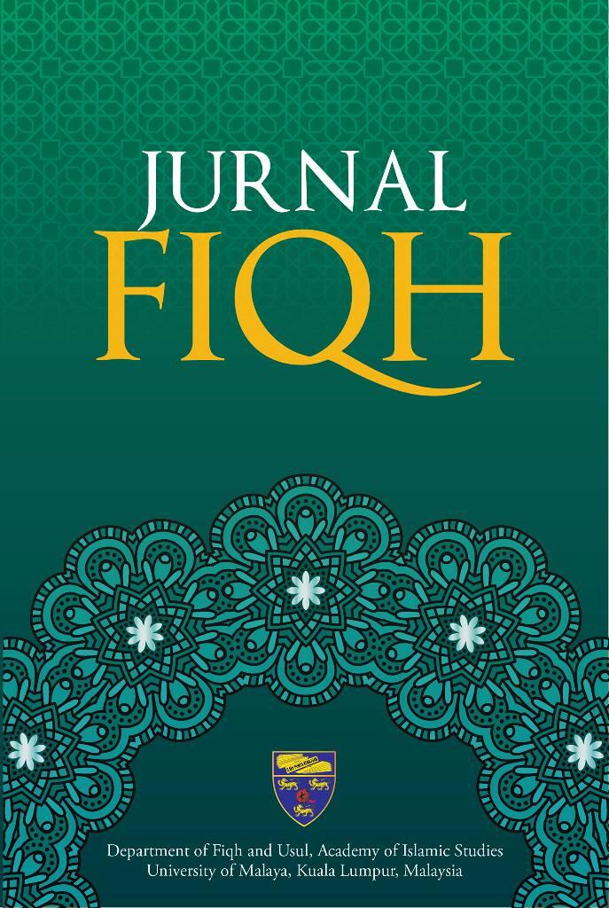 View Vol. 18 No. 1 (2021): Jurnal Fiqh 2021