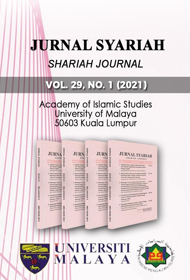 View Vol. 29 No. 1 (2021): Jurnal Syariah
