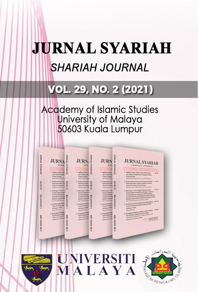 View Vol. 29 No. 2 (2021): Jurnal Syariah